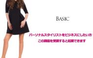 iscablog660400-85